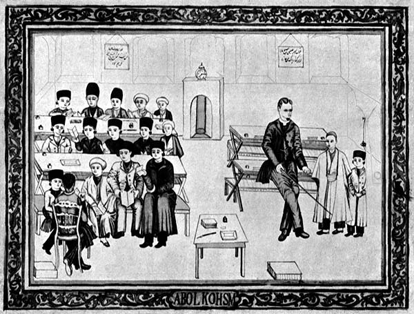 Yazd missionaries` school
