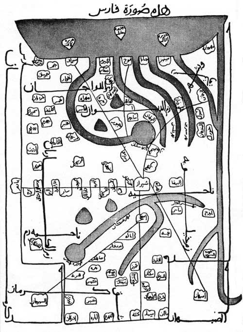 نقشه فارس ابن حوقل