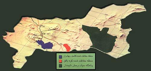 نقشه منطقه حفاظت شده كالمند - بهادران و كوه بافق پناهگاه حیات وحش نایبندان
