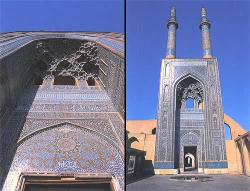 سردر مسجد جامع يزد