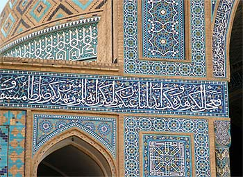 خوش نويسي و كاشي كاري مسجد جامع يزد
